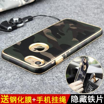 IPhone 7/7 Plus Camouflage silicone drop resistance case