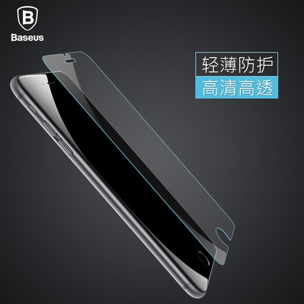 iPhone 7 7 Plus Original Baseus 0.2mm 0.3mm Light Thin Tempered Glass