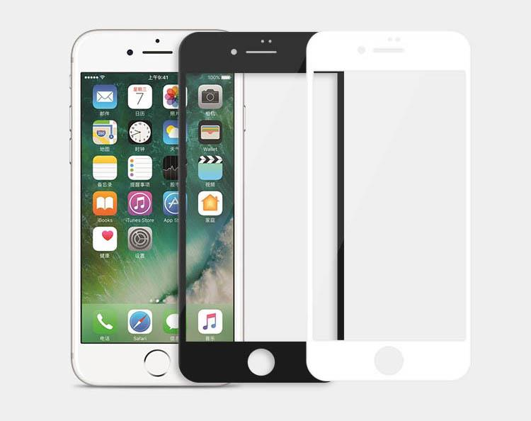 iPhone 7 Full Tempered Glass Screen Protector