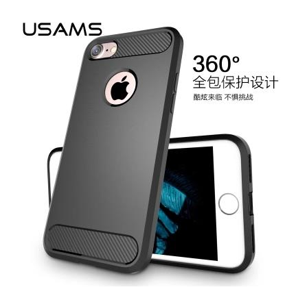 iPhone 7 TPU Casing Case Cover 360 Protection