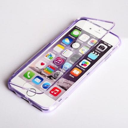 IPhone6/6S silicone transparent clamshell protective sle