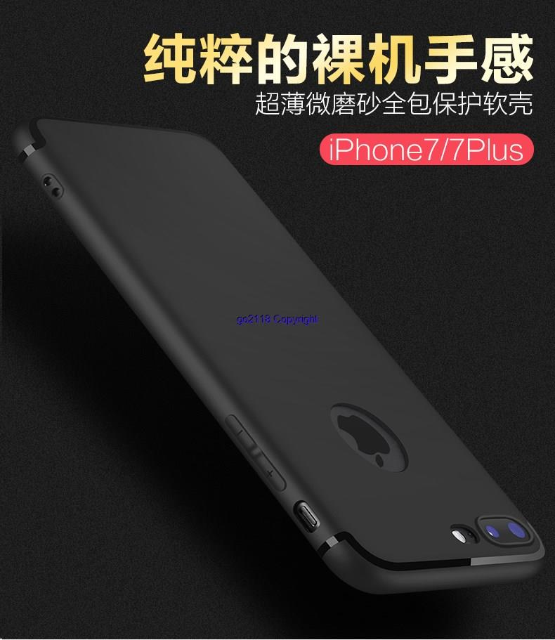 IPhone7 7Plus Frosted Silicone Soft Back Cover Casing+Tempered Glass