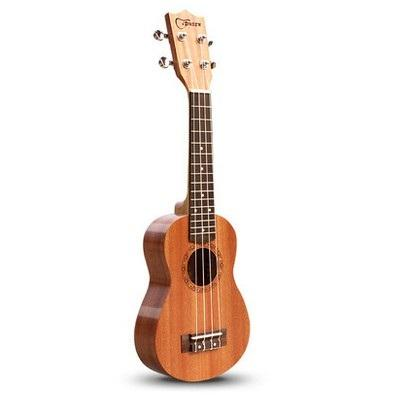 Ipusen Ukulele Hawaii Small Guitar (High Quality)