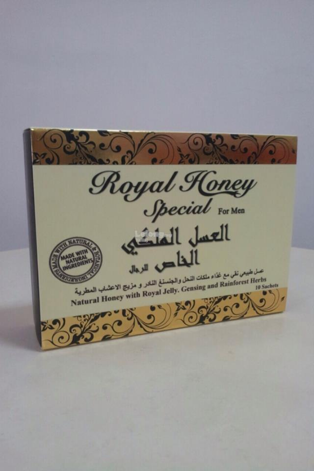 Iris Royal Honey for Men  (Free Delivery within Malaysia)