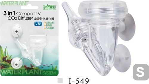 ISTA 3 IN 1 Compact V CO2 Diffuser S