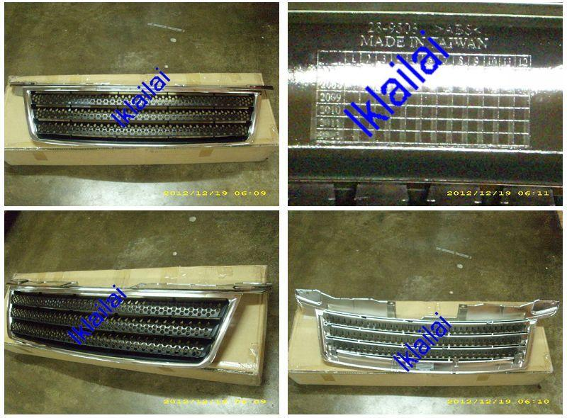Isuzu D-Max `07 Front Grille Bullet Style
