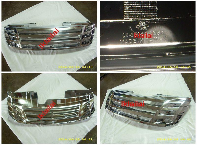 Isuzu D-Max `13 Front Grille All Chrome
