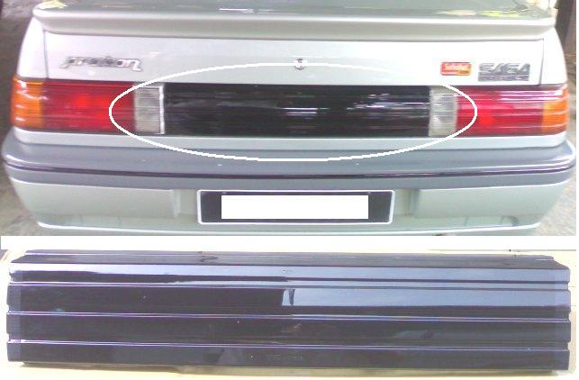 Iswara Saloon Rear Reflector