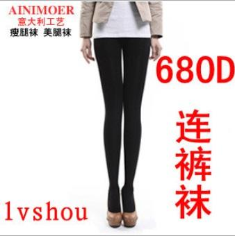 Italy 680D Varicose Veins Thick Type Slimming Wear