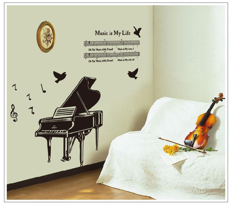 Jadegourd piano music note wall sticker ws142 end 8 3 - Deco chambre jeune homme ...