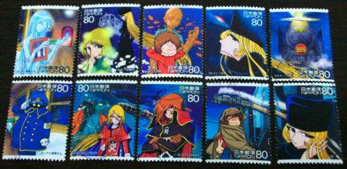 Japan 2006 C1974 Animation Hero Series III Galaxy Express 999 stamps