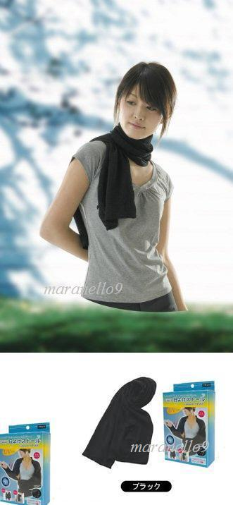Japan 3 Way Sunshade Stole (UV Protect) Protect your Arms & Shoulders