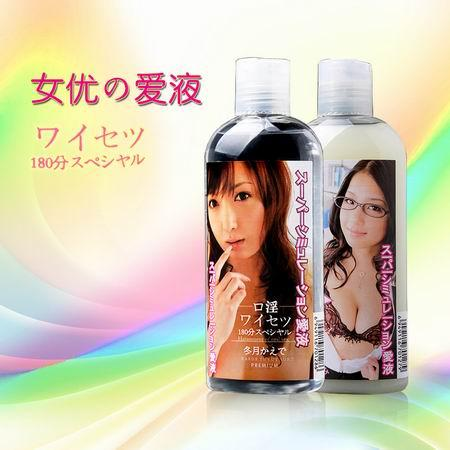 JAPAN AV STAR LUBRICANT 200ML (Condom Safe)