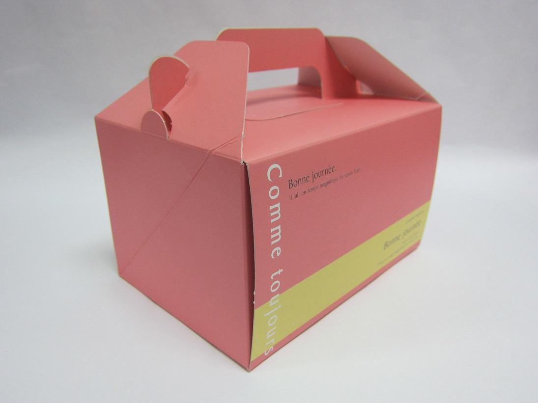 Giveaway Cake Boxes