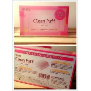 Japan CLEAN PUFF COTTON PUFF 80 pcs