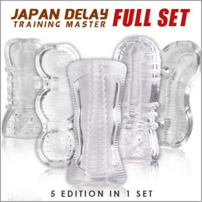Japan Delay Training Master - Kato eagle Cup - Full Set (Level 1 - 5)