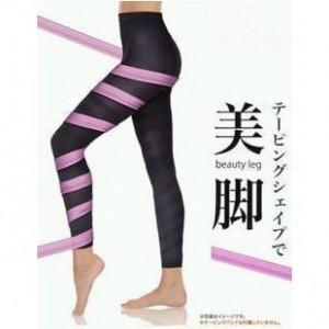 Japan Doyen Taping Beauty Spats