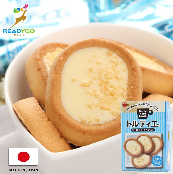 Japan Food Nutrient Wheat Office Children Snack Coffee Milk Mate Halal