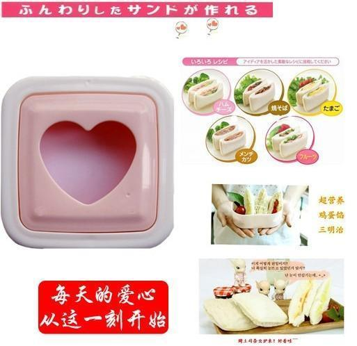 Japan Hot Sale~Sandwich DIY Mold