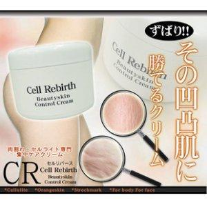 Japan Hot Selling   cell rebirth, strechmark , orange skin  cream