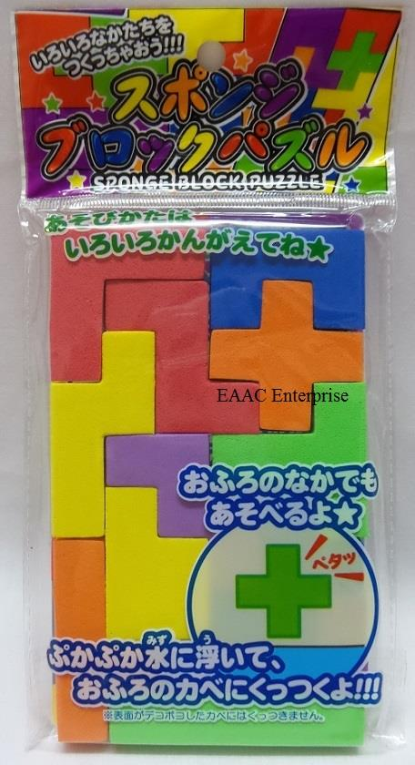 Japan Imported Sponge block of Puzzle ,Safet and Train Your Kids Mind