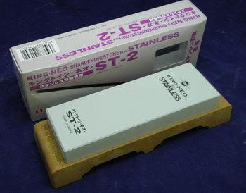 Japan King Neo original Sharpening Stone #800 @ RM 300 only!!