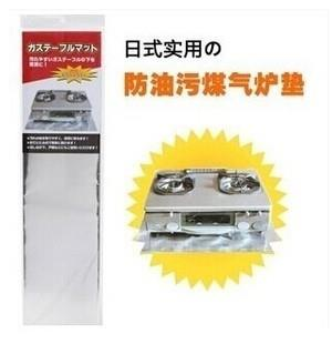 Japan Style Anti-oil Aluminum Foil Gas Stove Pad