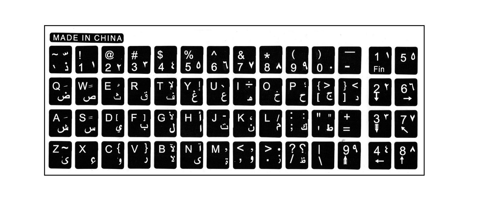 Jawi Arabic keyboard Sticker for PC , Laptop