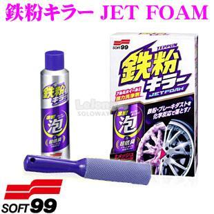JET FOAM Brake Dust Remover Rim Cleaner