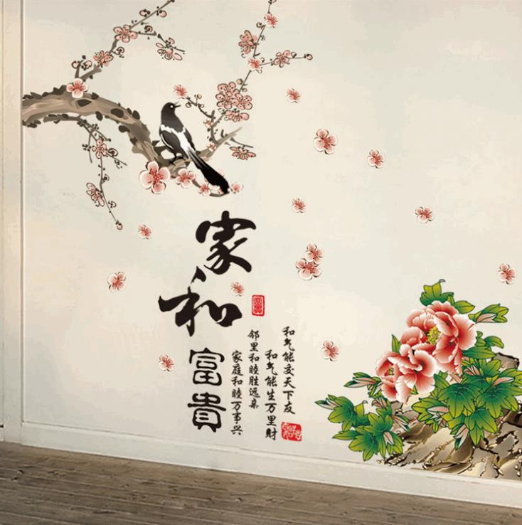 JG Chinese Painting Flower Wall Sticker W6010
