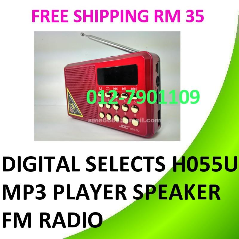 JOC Mini Digital Music Player FM Radio Music MP3 Player Speaker H055U