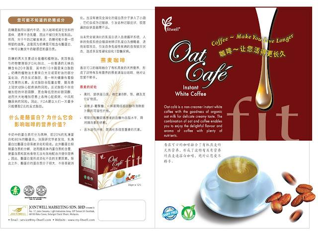 Jointwell-Oat-café -30 g x 12's