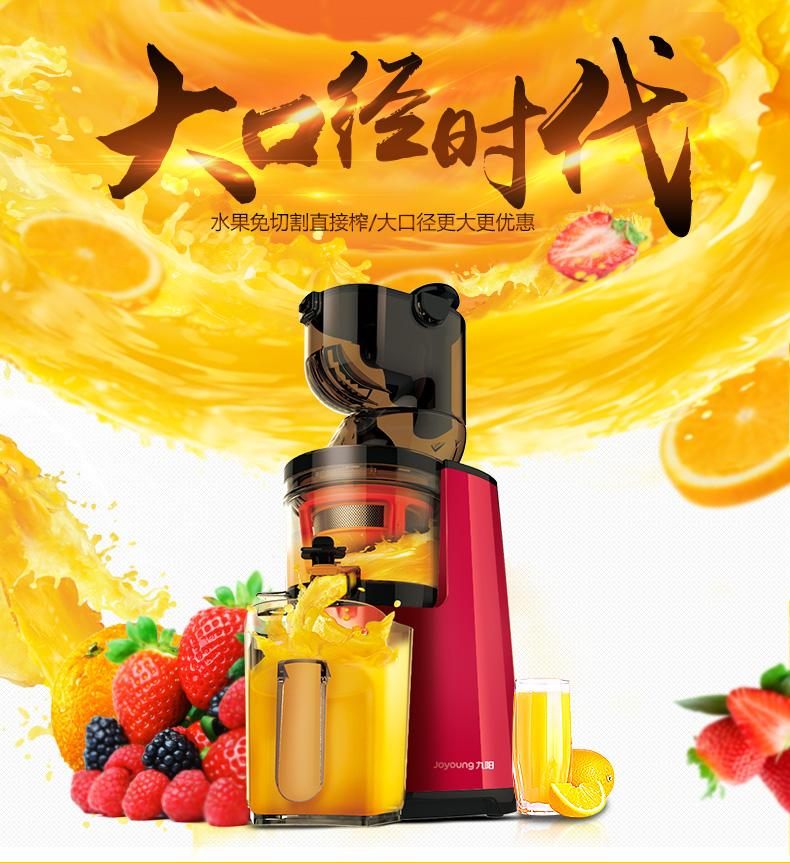 Joyoung V911 Slow Juicer : Joyoung Big Mouth Slow Juicer JYZ-v90 (end 4/8/2017 4:15 PM)