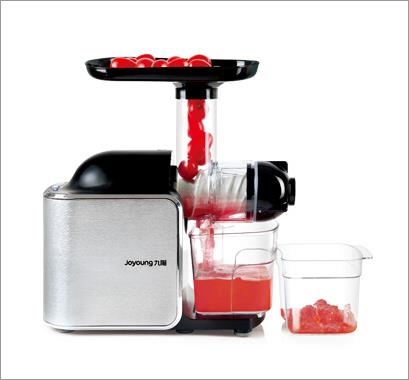 Joyoung V911 Slow Juicer : JOYOUNG SLOW JUICER JYZ-E8 (end 2/4/2019 12:39 PM)