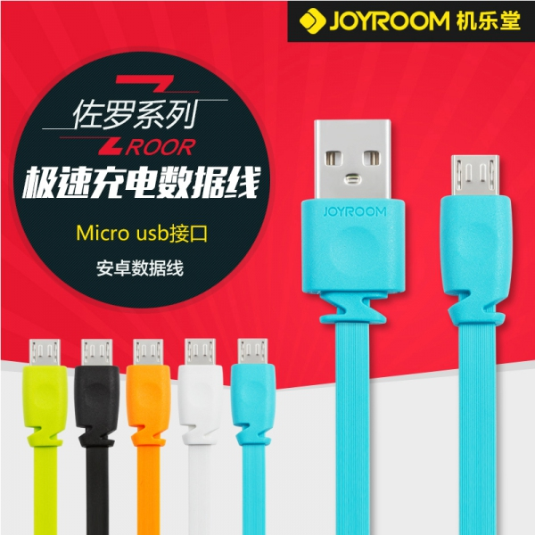 Joyroom Zorro Series Micro USB Flat Round Cable (1m) for Android