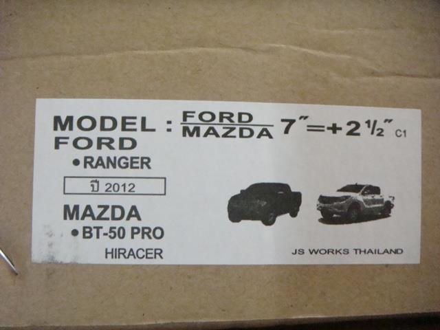 JS racing Ford Ranger 2012 & Mazda BT-50 shackle 2.5''
