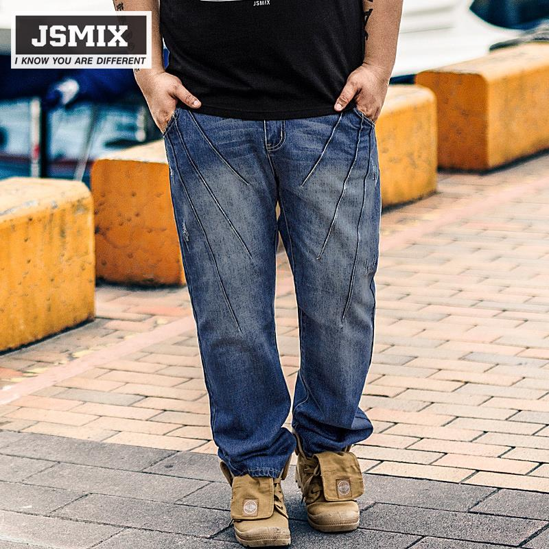 "JSMIX Men's Plus Size (36""~48"") Big Large Size Washed Jeans 62N0062"