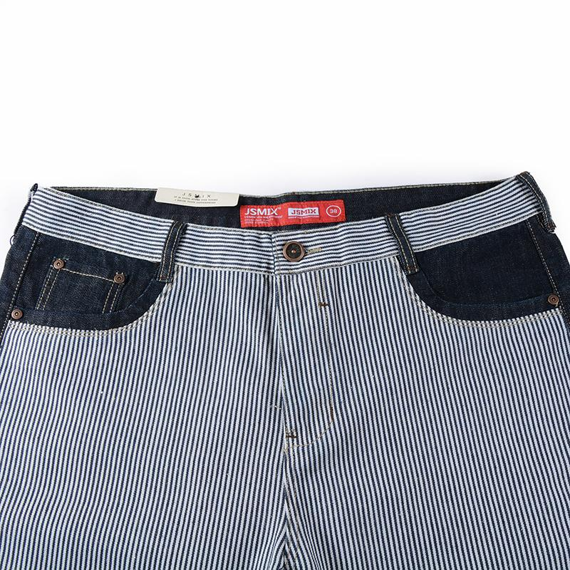 JSMIX Men's Plus Size Large Fashion Cotton Striped Short Jeans 62N0047