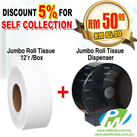 Jumbo Roll Tissue-JRT (12'r/box)+Jumbo Roll Tissue Dispenser(set)