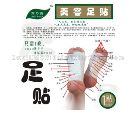 New Jun Gong Detox Foot White Patch Health Pad Loose Pack with Plaster