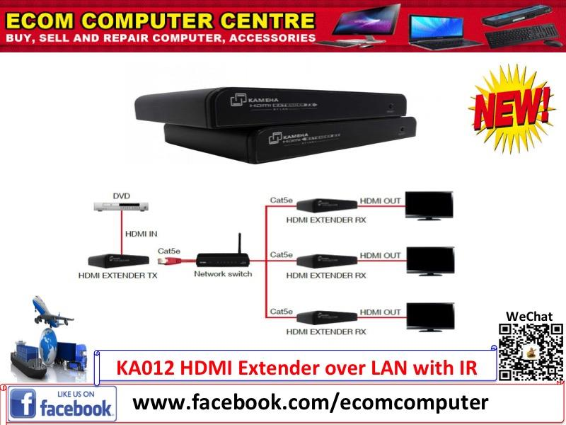 KA012 HDMI Extender over LAN with IR