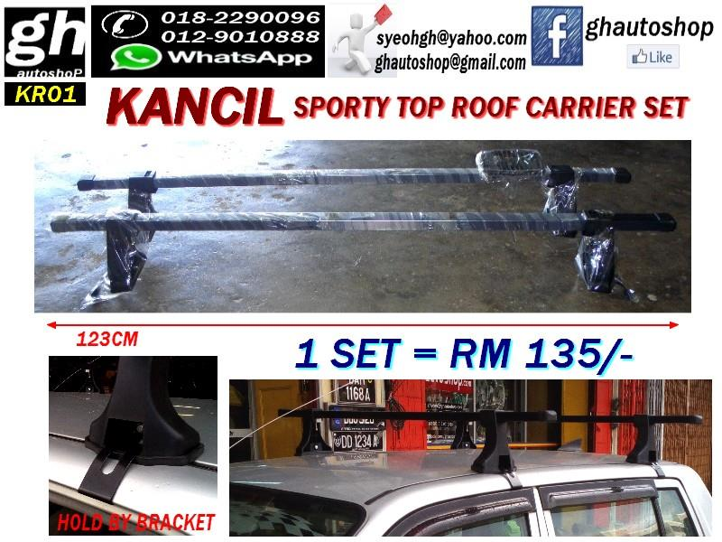 KANCIL SPORTY TOP ROOF CARRIER KR01