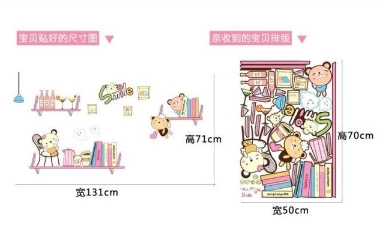 Kawaii Bear Bookshelf Kidsroom Home Decoration Wall Stickers