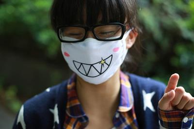 Kawaii Emoji Mask