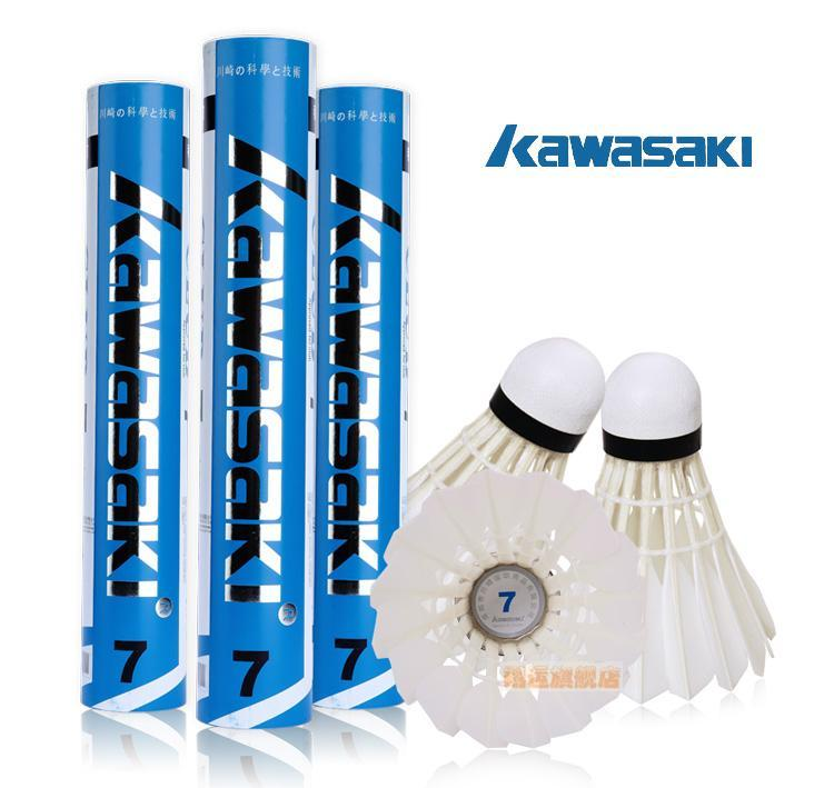 Kawasaki NO.7 Club Tournament Grade 2 tubes free shipping