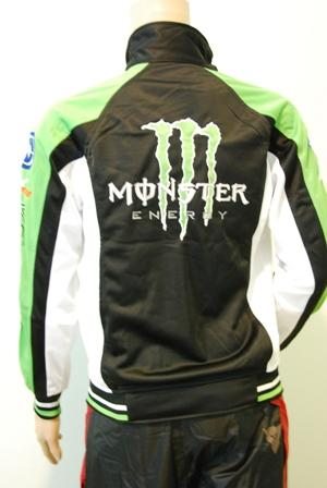MotoGP World - Buy Alpinestars MotoGP Jerez Leather Jacket (2009
