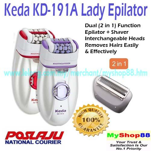 Keda Epilator  KD-191A/ Rechargeable 2 in 1 Lady Epilator & Shaver