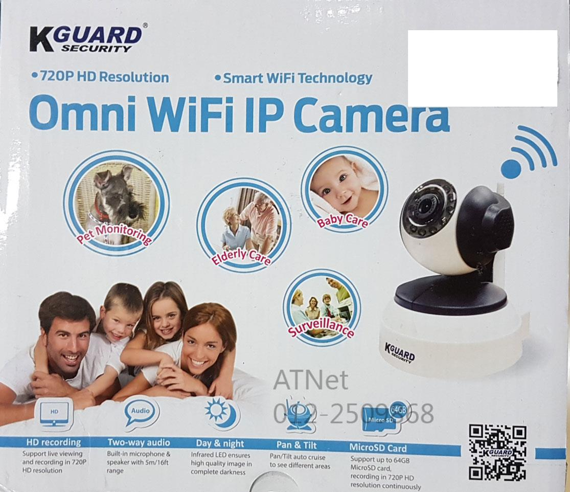 KGUARD 720P OMNI CCTV WIFI IP CAMERA (QRT-501)