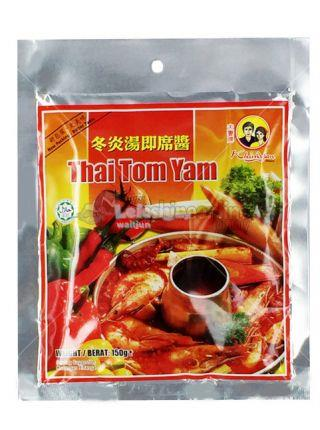 Khimyan Tom Yam Paste 150gm
