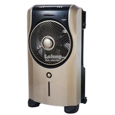 KHIND Mist fan MF551R